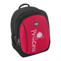 Рюкзаки школьные скул 1 спортивные и дорожные сумки maxpedition