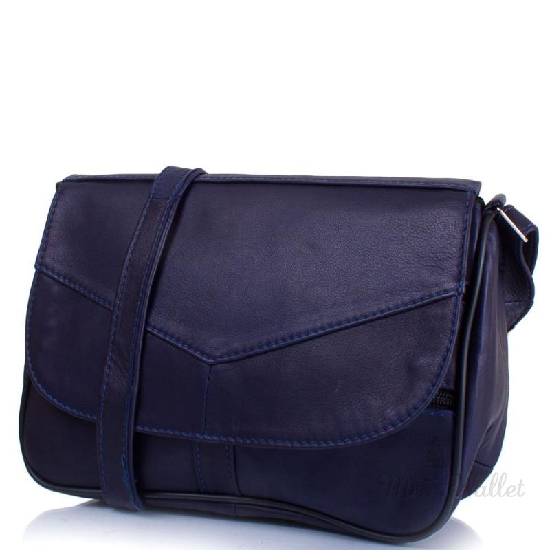 39867248b143 Маленькая женская сумка кросс-боди Yunona 2409-6 кожаная темно-синяя